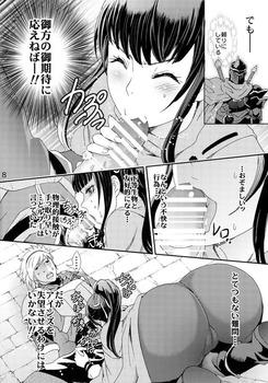 499b559d s - 【二次】ナーベラル・ガンマ(オーバーロード)のエロ画像
