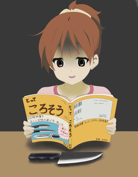 4c2f7c91 s - 【ドM必見】ヤンデレに犯されるエロ画像ください!!