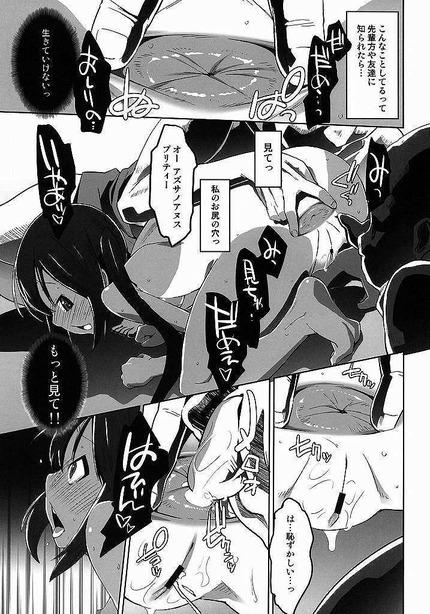 アニメ:けいおん 律 梓 澪_二次エロ画像335
