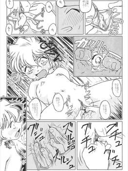 名探偵コナン、灰原哀ちゃん41