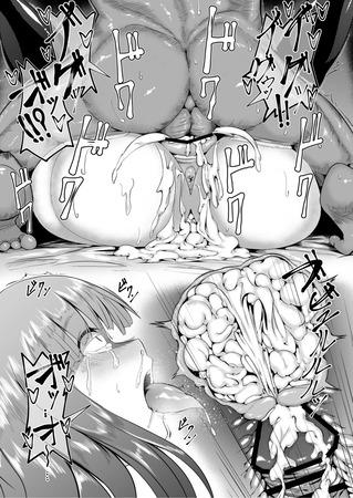 6258632e s - 【アニメ】ガールズ&パンツァーのエロイラスト その4