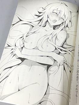 魔装学園H×H アニメ30
