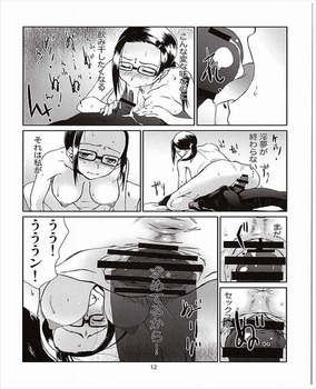 佐藤早紀絵30