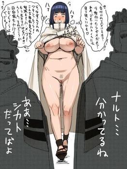 785c333a s - 淫乱痴女なヒナタ(ナルト)のエロ画像まとめ:にじ 剥ぎコラ