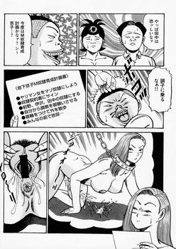 行け!稲中卓球部 岩下京子 神谷ちよこ24