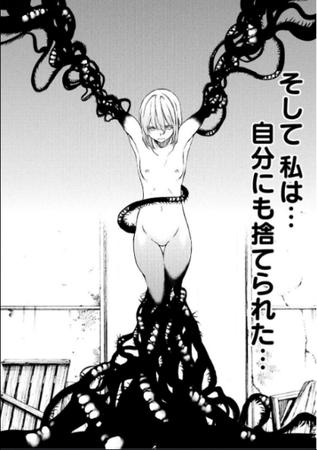 hentai_gleipnir1