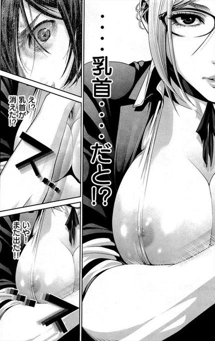 アニメやゲーム_二次エロ画像01597