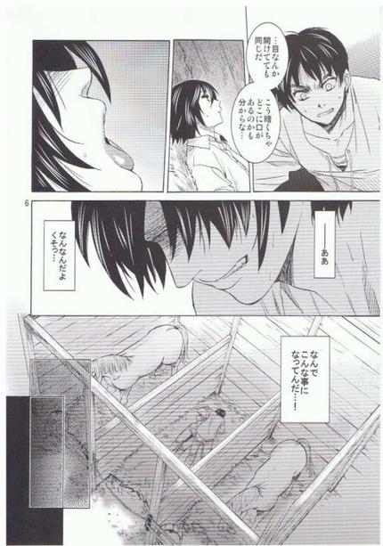 アニメ進撃の巨人_二次エロ画像206