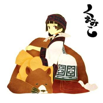 アニメ くまみこ キャラ 雨宿りまち7