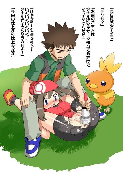 ポケモン(Pokémon)_二次エロ画像532