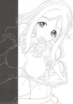 883c5553 s - アニメ:「ラブライブ!サンシャイン!!」小原鞠莉ちゃんの美少女すぎる二次エロ画像まとめ