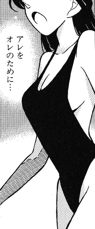 名探偵コナン_二次エロ画像114