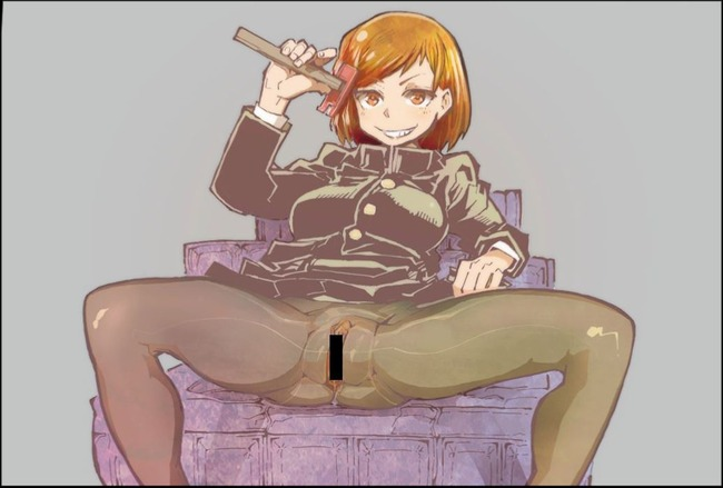 946af2a8 s - 【アニメ】呪術廻戦のエロ画像:イラスト