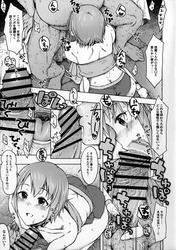 乙倉悠貴9