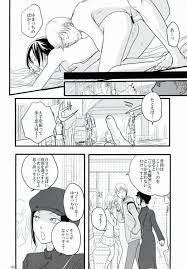 99e26e9f - 【二次】(アニメ) デュラララ!!のエロ画像まとめ04