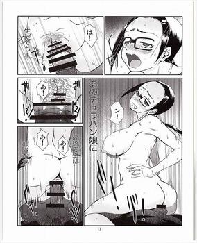 佐藤早紀絵31