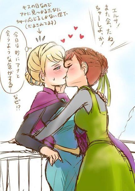 アナと雪の女王 _nijiero00008
