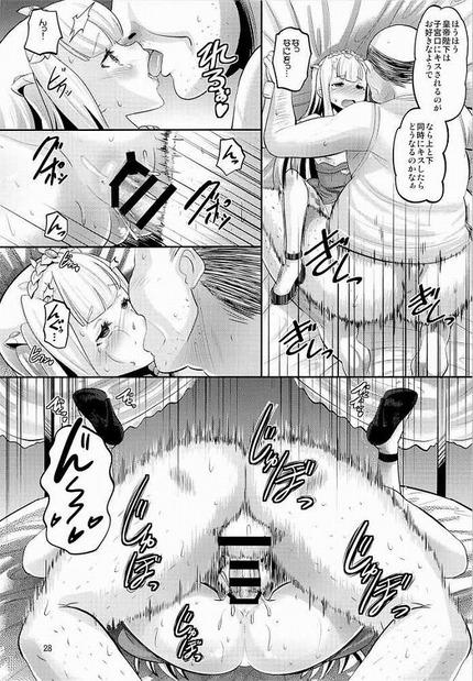 a6a4e2a0 s - (アニメ)アウトブレイクカンパニーのエロ二次画像09