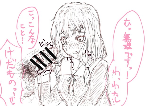 a94d79e1 s - 【かぐや様は告らせたい】伊井野ミコちゃんの二次エロ画像:アニメ