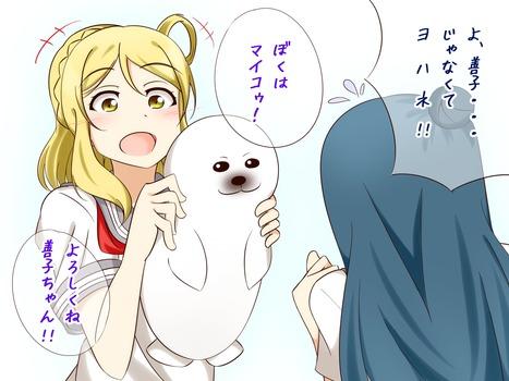 a9f60700 s - アニメ:「ラブライブ!サンシャイン!!」小原鞠莉ちゃんの美少女すぎる二次エロ画像まとめ
