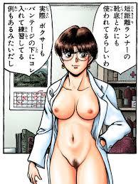 はじめの一歩 間柴久美16
