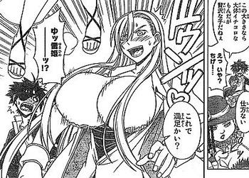 UQ HOLDER 魔法先生ネギま!218
