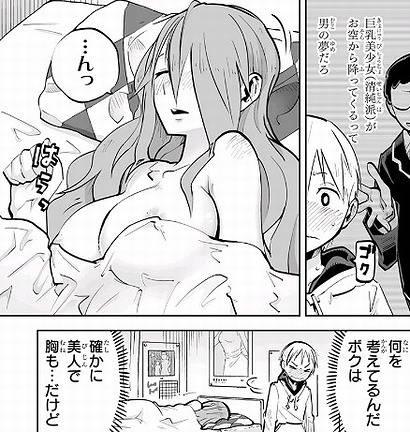 i・ショウジョ10