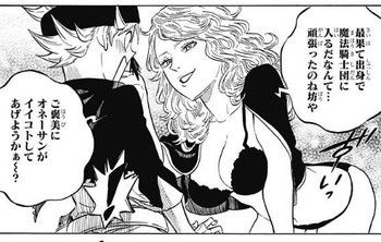 ブラック クローバー エロ 漫画