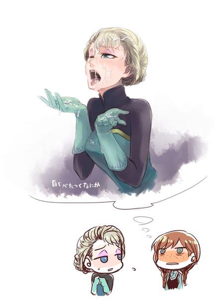アナと雪の女王 _nijiero00053の写真