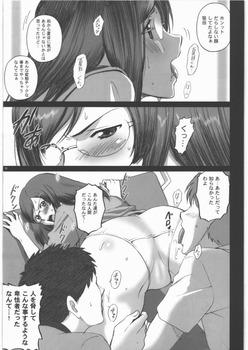 夏目友人帳16