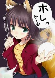 bd51062a s - 【二次】ふさふさモフモフの獣耳がついてる女の子のエロ画像