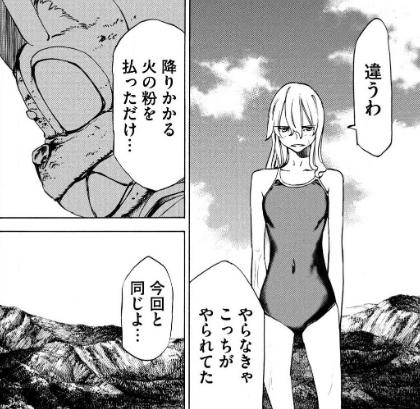 hentai_gleipnir16