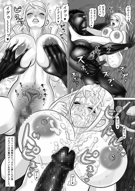 テラフォーマーズのエロ画像24kindanjouji