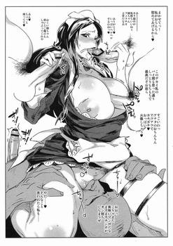 アニメ ワンピース ベビー5 pic19