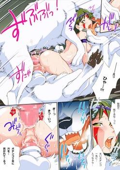 アニメ ジブリ もののけ姫 サン pic8