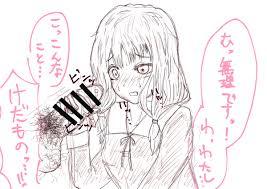 e3247d1b - 【かぐや様は告らせたい】伊井野ミコちゃんの二次エロ画像:アニメ