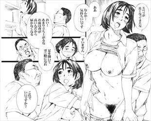 富士山さんは思春期34