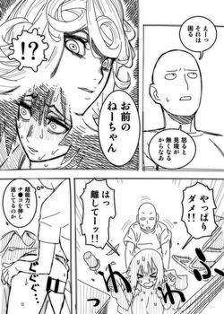 地獄 フブキ ワンパンマン アニメ25