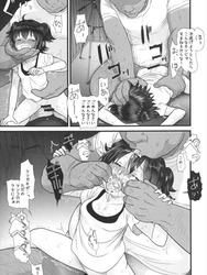 ed1a91b6 s - 【剥ぎコラ】赤城みりあちゃん(アイドルマスター)の二次エロ画像