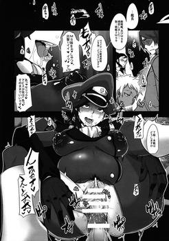 エイナス艦長16
