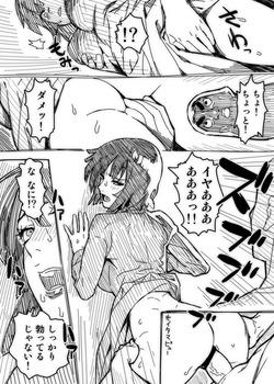 地獄 フブキ ワンパンマン アニメ22