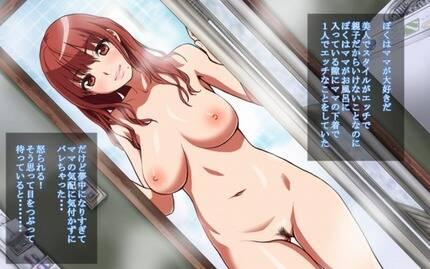 hentai_okazu-onaneta127