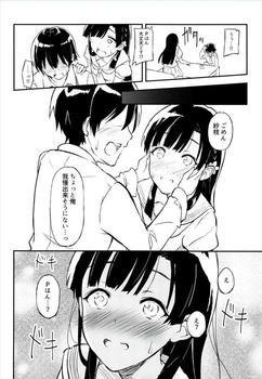 小早川紗枝44