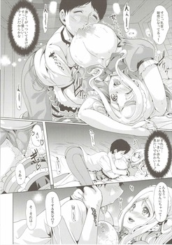 fc074039 s - アニメ:「ラブライブ!サンシャイン!!」小原鞠莉ちゃんの美少女すぎる二次エロ画像まとめ