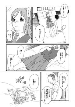 fcdcf7e2 s - アニメ:久遠冬花(イナズマイレブン)のエロ画像まとめ