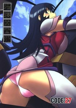 ゾイド コトナ・エレガンス11