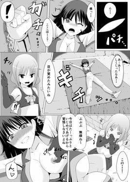 02_gyakushu02s