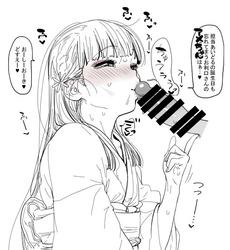 小早川紗枝(デレマス)21
