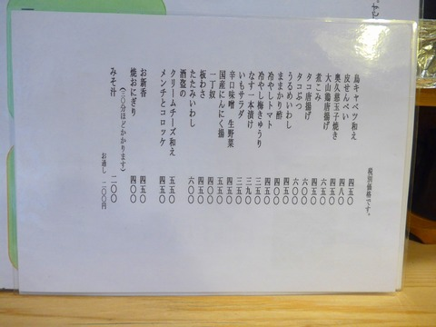 P1570444