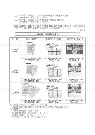 mv_kyushu